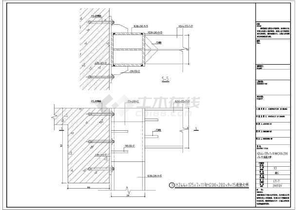 某图纸弧形图纸楼梯结构设计施工图_cad钢架表示怎么塑钢窗中大厦图片
