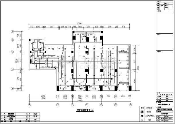 地材布置图,外立面,大厅立面图,更衣室立面图,男卫生间立面图,女卫生