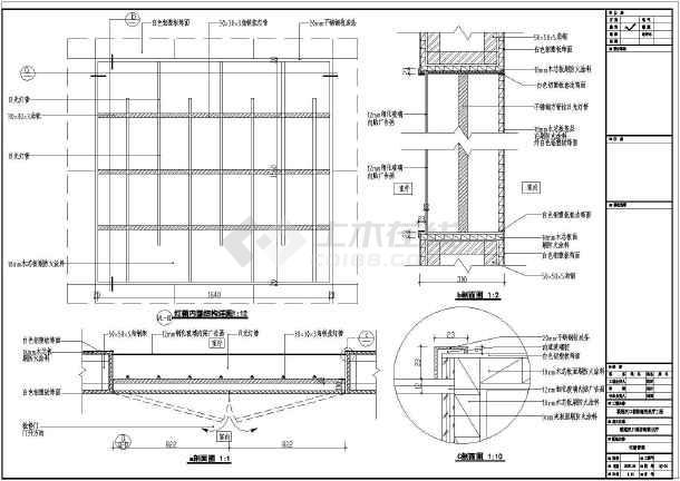 图纸 装修设计 商业装修 营业厅装修 某地一层营业厅全套装饰设计施工