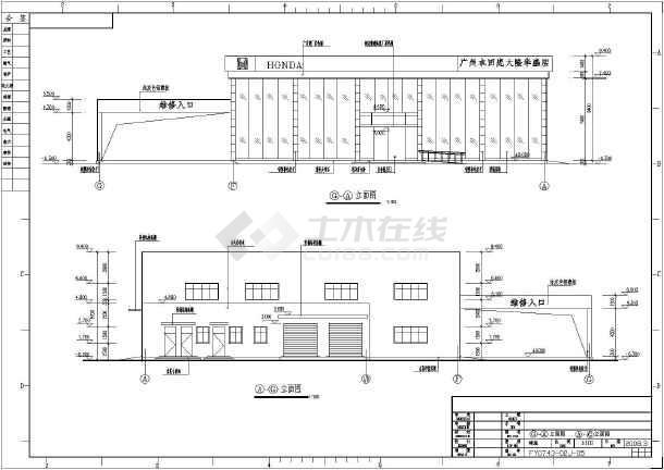 汽车 吉林市/吉林市某局部二层汽车展厅建筑设计方案图纸/图1
