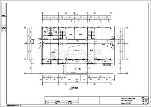 某市公路局欧式办公楼建筑方案设计图