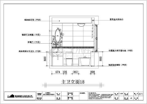 某两室两厅两卫室内装修设计施工图,包括原始平面图,拆建平面图,平面