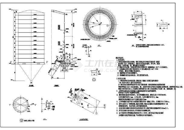 某项目工业钢结构图纸结构施工图详图_cad图cad中中标注为什么无法筒仓图片