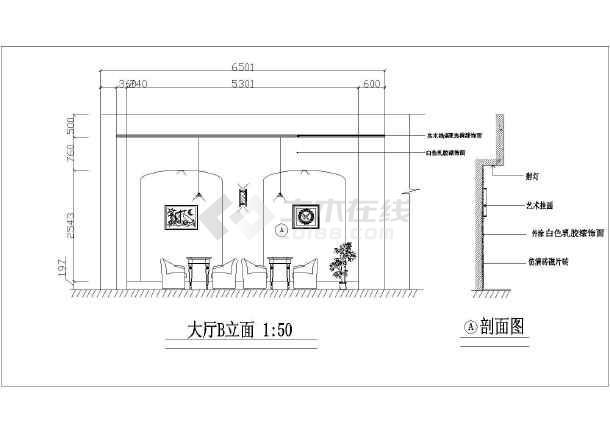 某地区单层咖啡馆装修设计图纸方案(cad图纸下cad标注画曲线图片