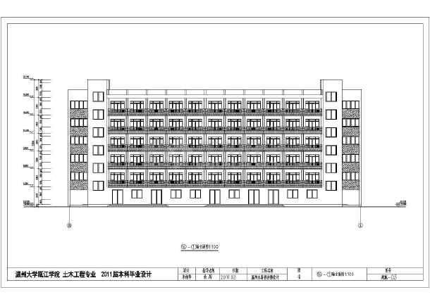 房建本科毕业设计6层框架结构宿舍楼建筑结构毕业设计