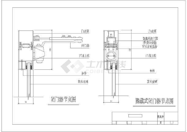 防火玻璃隔断及门窗标准设计图集(cad版)