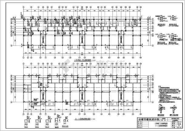 某地区7层底部框架结构房屋结构设计施工图