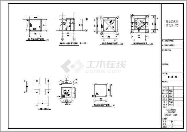 某地两层框架结构仿古瞭望塔建筑设计施工图_cad图纸