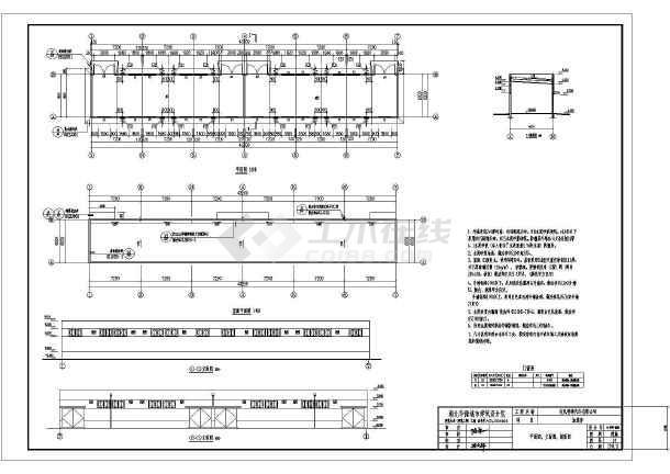 建筑结构设计施工图集