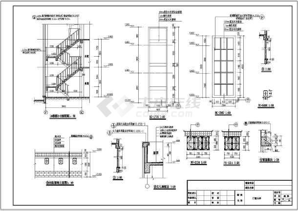 图纸 建筑图纸 商业建筑 餐厅设计 云南某三层特色餐厅建筑设计施工图