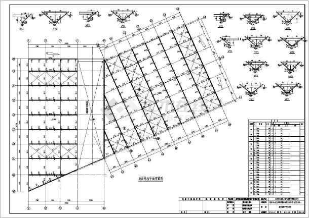 黑龙江某4S图纸和考研间(带吊车)专业跨建筑设计展厅修配v图纸工具图片
