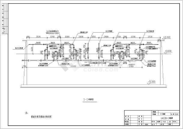 uasb单体工艺设计图纸(含三相分离器详图等)