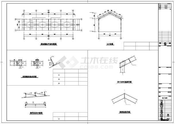 自行车车棚结构图 钢结构自行车棚施工