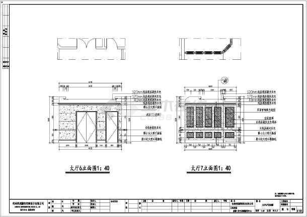 图纸 装修设计  酒店装修  快捷酒店装修  某经典欧式售楼中心建筑