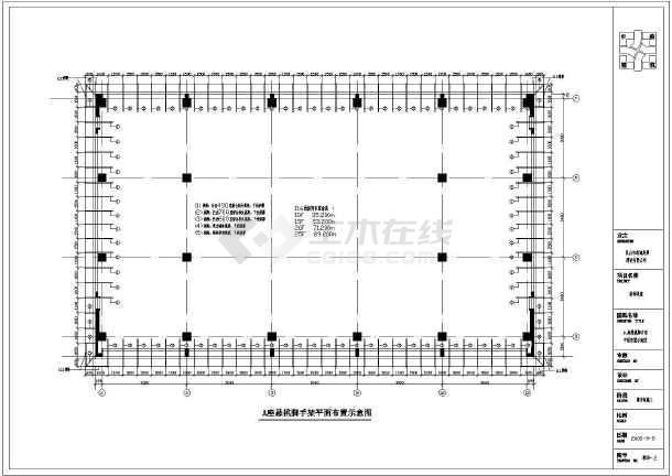 结构节点大样 新都银座25层高层框架结构脚手架施工