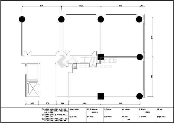 装修 渝中区/渝中区某高层写字楼装修设计方案图纸/图5