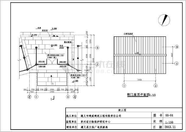 单层仿古文物建筑设计施工图,内容包含结构,背,立面图 ,朝门 东耳房