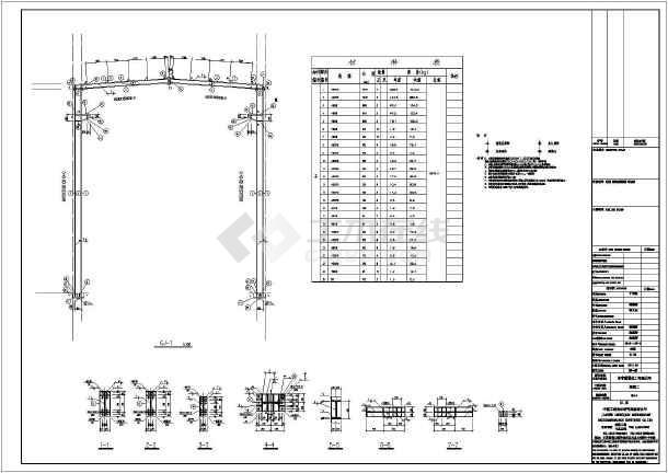 39米*72米門式鋼架廠房全套結構施工圖紙(含建築圖)