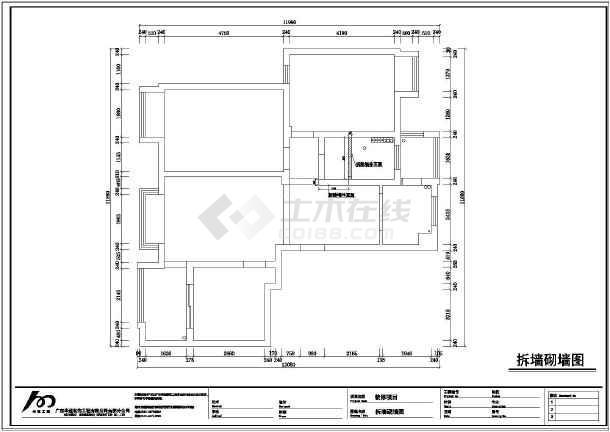 湖东景园简约中式风格三室两厅在v风格cad图cad标注修改格式图片