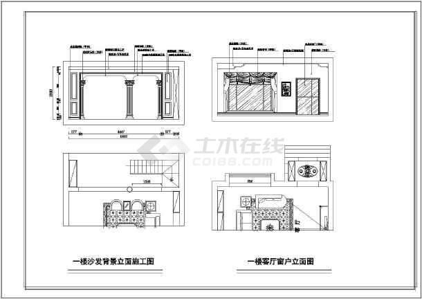 欧式风格两层别墅室内精装修施工图(含效果图)