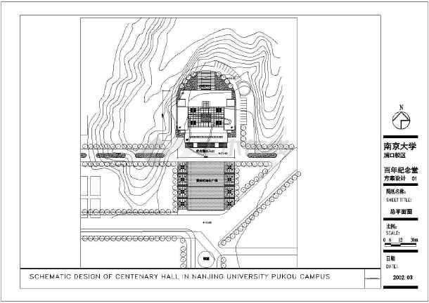 教学楼建筑平面图