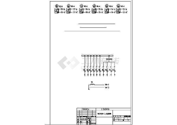 某地设计630kva箱变接线图cad(全套)