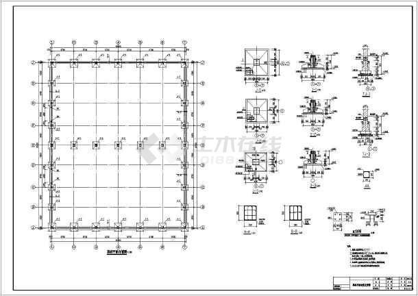 图纸 建筑结构图 钢结构图纸 门式刚架 某地50m双跨跨单层轻钢门式型
