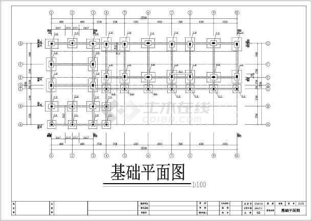 框架结构图纸 框架结构教学楼 某中学综合楼框架结构设计施工图纸  简图片