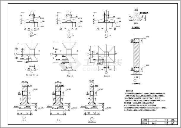 某18米跨带吊车厂房结构设计施工图纸