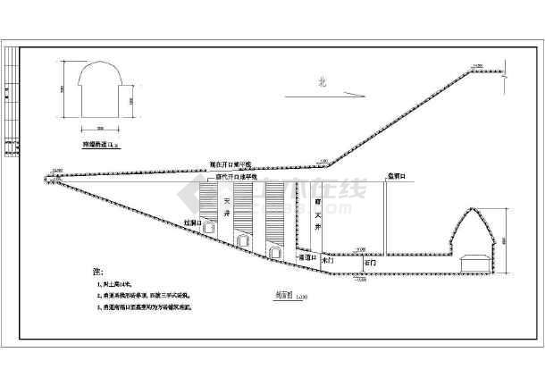 某地区古工程保护图纸加固方案设计图纸陵墓梅林黄山南路图片