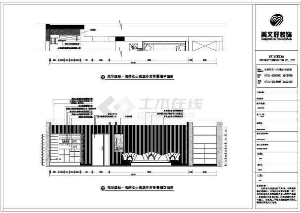 某地两室一厅一厨一卫装饰设计施工图_cad图纸下载