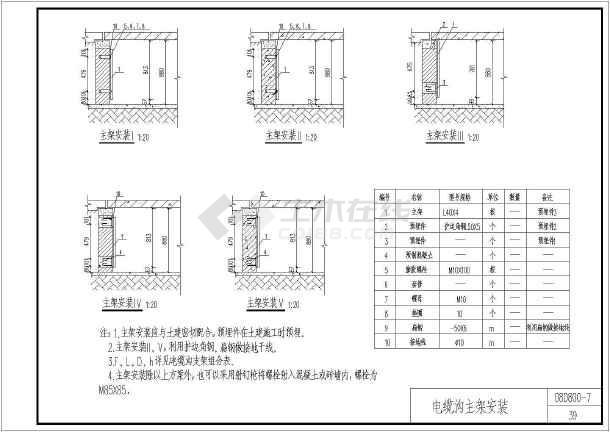 00-7民用建筑电气施工与设计-室外回到_cad图cad布局布线图片