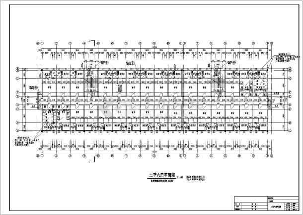 某六层砖混宿舍楼建筑,结构施工图(cad图纸下载)