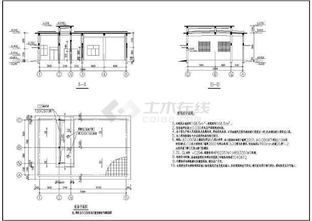 柴油发电机房单层框架结构设计施工图图片