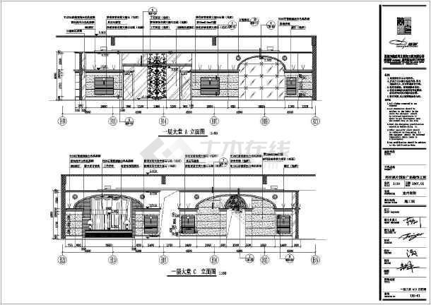 洛阳某广场酒店大堂室内装修设计施工图_cad图纸下载
