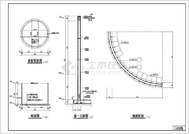 包含:结构设计总说明,储藏室,实验室,高位池(基础平面布置图,框架柱平