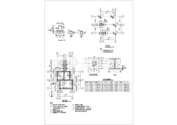某地一层框架结构门卫建筑结构设计方案图纸