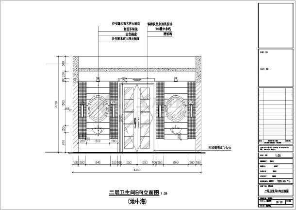 某地两层框架结构别墅室内装修设计施工图