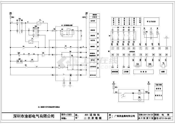 进线柜二次原理图及端子接线图,计量柜二次原理图及端子接线图,出线柜