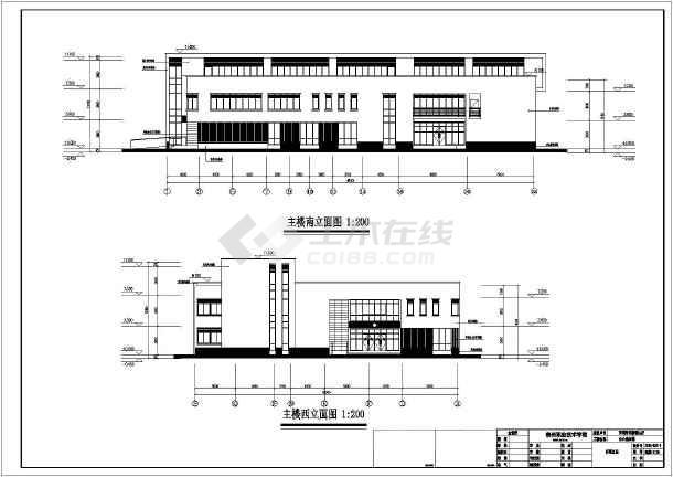 上海青浦香花桥派出所三层办公综合楼建筑施工图