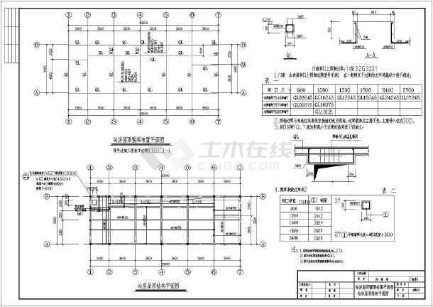 某加油站整个建(构)筑物全套建筑施工图纸图片3