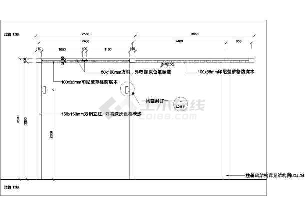 木结构花廊架施工图