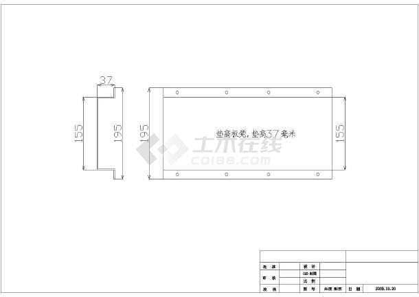 某工程配电箱安装设计图纸