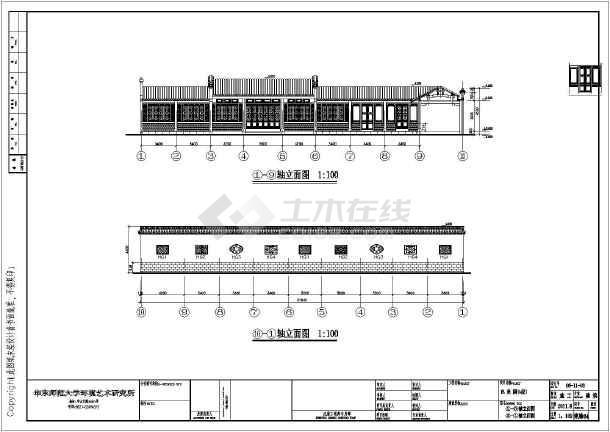 该为上海某单层木框架结构