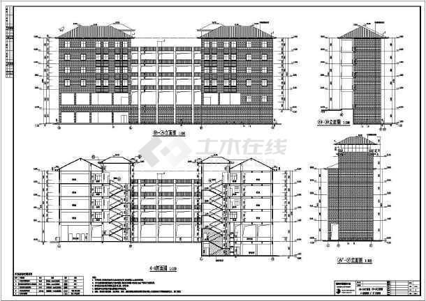 结构施工图,包括建筑设计总说明,室外装修构造做法表,室内装修构造