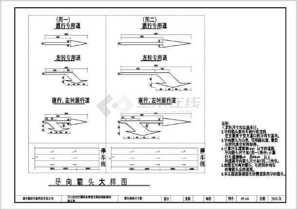铜仁市万山区市政道路交通平面标线设计图_ccad墙体层图图片
