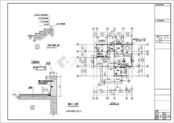 村自建别墅建筑设计图含详图 长13.14米 宽10.8米