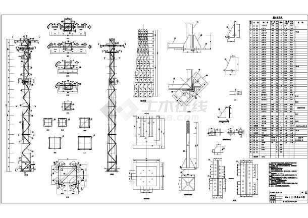 y90铁塔图集设计图_cad图纸下载-土木在线