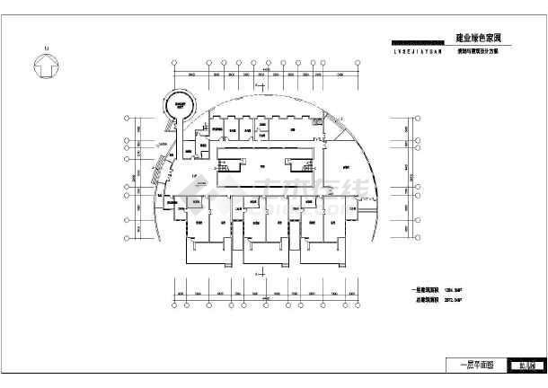 某地建业绿色家园幼儿园建筑设计图纸