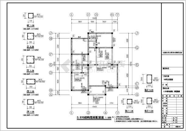 某地140平方农居房建筑设计施工图